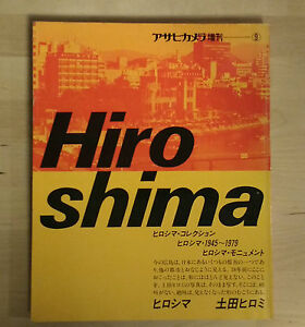 HIROSHIMA-HIROMI-TSUCHIDA-ASAHI-CAMERA-SPECIAL-9