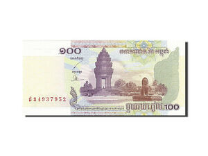 65-70 Unc 2001 Cheapest Price From Our Site Km:53a 100 Riels #260670 Cambodia 2001-2002