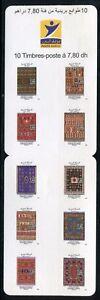 Marokko-2008-Teppiche-Carpet-Handwerkskunst-Folklore-1597-1606-Markenheft-MNH
