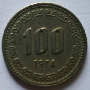 South Korea 1974 100 Won coin