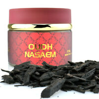 Oudh Nasaem By Nabeel Bakhoor Incense Powder 60g From U.a.e