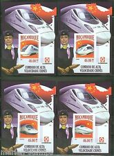 MOZAMBIQUE 2014 CHINESE  HIGH SPEED TRAINS SET OF FOUR  SOUVENIR SHEETS MINT