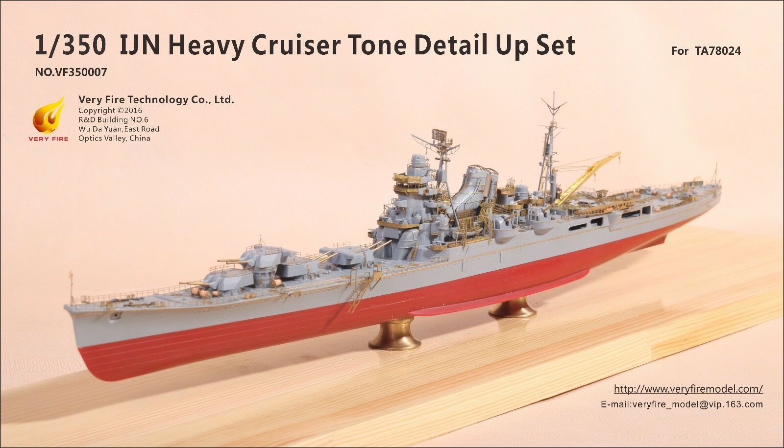 Very Fire Detail Up Set for 1 350 IJN Tone(For Tamiya 78024)