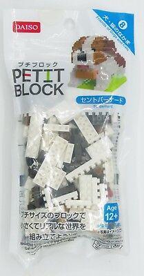 HAVE Instructions C Daiso Japan Petit Block Giraffe