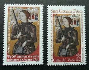 [SJ] Vatican France Joint Issue 6th Birth Of Joan Of Arc 2012 (stamp) MNH