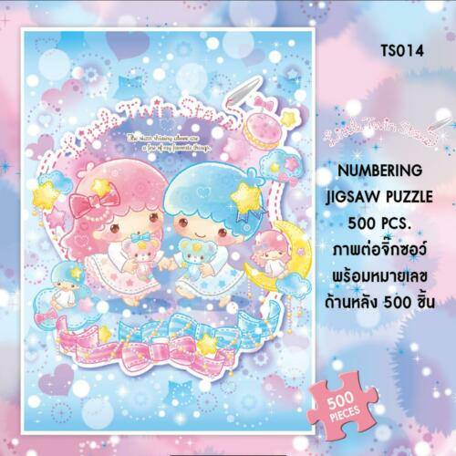 Jigsaw Puzzle 500 Pieces Sanrio Sewing Little Twin Stars-014 53 x 38 cm Hobby