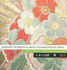 Japanese Traditional Koto and Shakuhachi Music by Satomi Saeki (CD, Jan-2006, Oliver Sudden Productions)