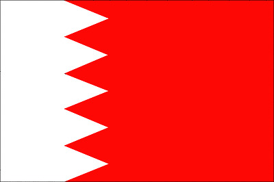 MANAMA BAHRAIN NIGHT SKYLINE GLOSSY POSTER PICTURE PHOTO PRINT persian gulf 3667