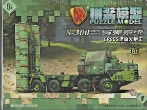 Puzzle-Model-1-72nd-Scale-S-300-PMU-SA-10-Grumble-Item-No-MM07792