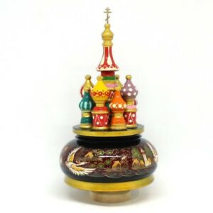 Details about Russian Music Box