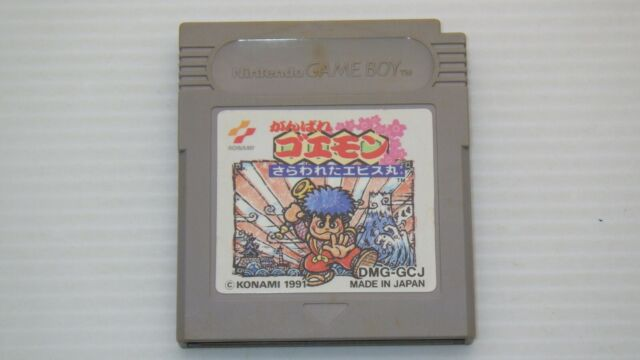 "Gameboy games GB/GBC "" Ganbare Goemon Sarawareta Ebisumaru "" TESTED /G0216"