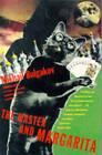 The Master and Margarita by Mikhail Afanasevich Bulgakov (Paperback, 1997)
