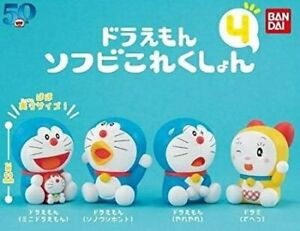 (Capsule Toy) Blumen Soft Vinyl Figure Collection 4 [alle 4 Sets (Full Comp)]