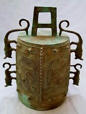 Old Chinese Zhou Dynasty Bronze Ware Temple Bell Hanging Zhong 4 Tigers