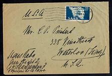 SAAR 1949 SINGLE  FRANKED COVER *SAARBRUCHEN TO WATERLOO, N.Y. USA (SC 202)