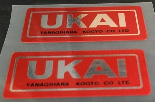 Ukai Rim Decal Set of 2
