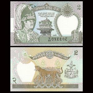 Nepal 2 Rupees P-29 1981 Lot 5 PCS Banknotes UNC