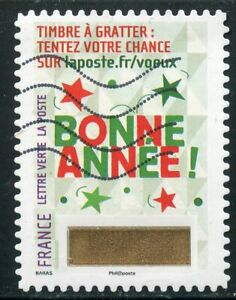 éNergique France Autoadhesif Oblitere N° 1340 // Timbre De Voeux Ferme En Structure