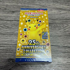 Pokemon Card Game 25th Anniversary Collection Box Pikachu S8a Japanese Version
