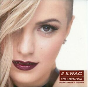 2021 Eurovision - Bulgaria 2016. If Love Was A Crime - Poli Genova. (Promo CD's)