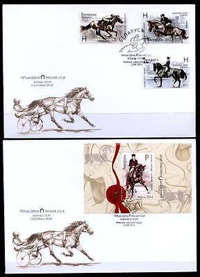 AnpassungsfäHig Pferde. Dressur. Reitersport. 2 Fdc. Weißrußland 2011 Aromatischer Geschmack