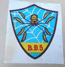 police special action group 5   vintage printed spider  cloth patch