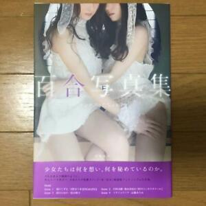 YURI-Photo-Book-Secret-of-Girls-girls-Love-Art-lesbian