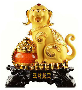 8 Inch Golden Dog Statue Stepping on Big Ingot for Year of Dog