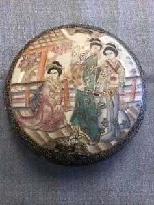 Vintage-Japanese-Bowl-W-Lid-Geisha-Women-Hand-Painted