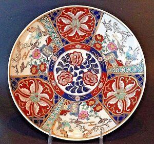 Nippon - Large Hanging Imari Plate - Hand Painted - Birds Of Paradise - Signed