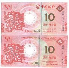 Macau Year of the dragon Commemorative  Banknote pair Same Number UNC 8digi
