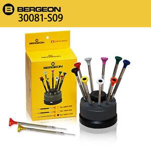 original bergeon 30081 s09 9 pcs screwdriver set with rotating stand ebay. Black Bedroom Furniture Sets. Home Design Ideas