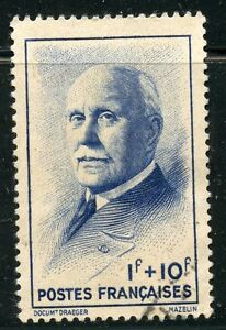 Trempé Stamp / Timbre France Oblitere N° 569 / Celebrite / Petain Moins Cher