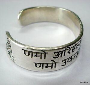 Pure Silver Jain Navkar Maha Mantra Bracelet Bangle Cuff Kada Lucky