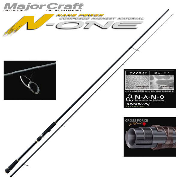 Major Craft N-ONE 2 piece rod  NSE-832EL  classic fashion