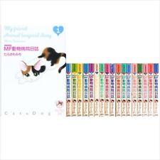 MF Animal hospital logbook Pocket edition Vol.1-18 Comics Complete Set Japan F/S