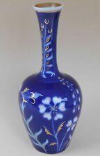 Rosenthal,Kunstabteilung,Porzellan,Vase,Handmalerei,Goldstaffage,1950,TOP++