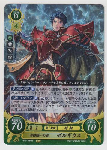 Fire Emblem 0 Cipher Card Game Booster Part 16 Zelgius B16-084R