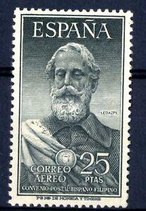 Sello-de-Espana-1953-Legazpi-n-1124-Sello-nuevo