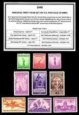 1940 YEAR SET OF MINT -MNH- VINTAGE U.S. POSTAGE STAMPS