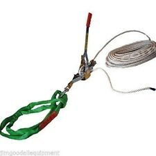 """Rope Puller Kit,Great For Tree Work,3/4"""" Ton,6' Sling w 1/2"""" x 200' Samson Rope"""