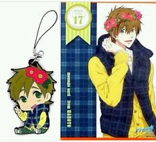 Free! ES birthday party! Tachibana Makoto rubber strap set eternal summer