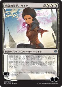 Bane of the Dead - NM War of the Spark Japanese MTG Kaya ALTERNATE ART