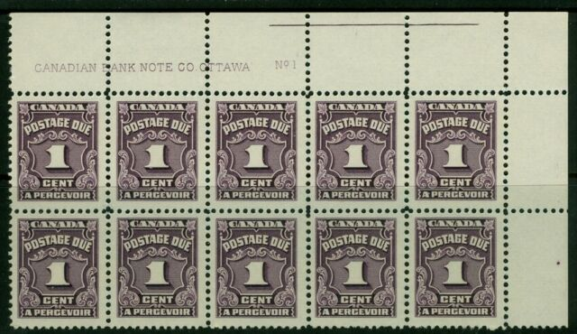 CANADA, 1c postage due UR plate block, F-VF / MNH, from 1935-65 set, J15