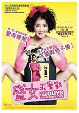 """Lee Si Young """"How to Use Guys with Secret Tips"""" 2013 Korean Comedy Region 3 DVD"""