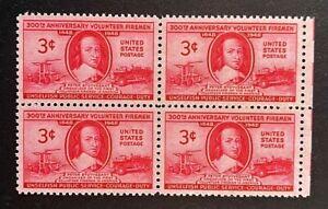 US Stamps, Scott #971 pompier Numéro 1948 3 C BLOC DE 4 XF/Superbe M/jamais à charnière
