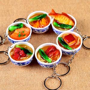 Simulation Food Bowl Keychain Creative Mini Bag Pendant Key Chain Keyring Toys