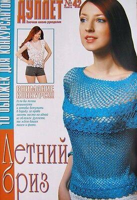 Crochet Pattern magazine Duplet #42 Lace Bikini Top Cover up Summertime