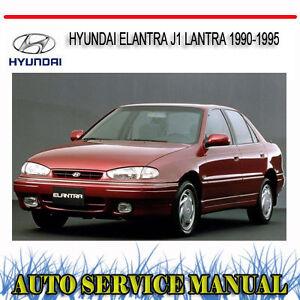 hyundai elantra j1 lantra 1990 1995 service repair manual dvd ebay rh ebay com au 2004 Hyundai Elantra 2002 1.6L Hyundai Accent Easy Mods