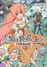 JAPAN Humanity Has Declined / Jinrui wa Suitai Shimashita Fan Book